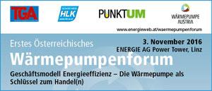 Erstes Österreichisches Wärmepumpenforum