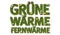 FERNWÄRME WIEN: Umweltfreundlicher heizen mit Fernwärme
